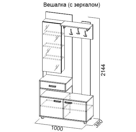 Вешалка SV-мебель Визит-1 (с зеркалом)