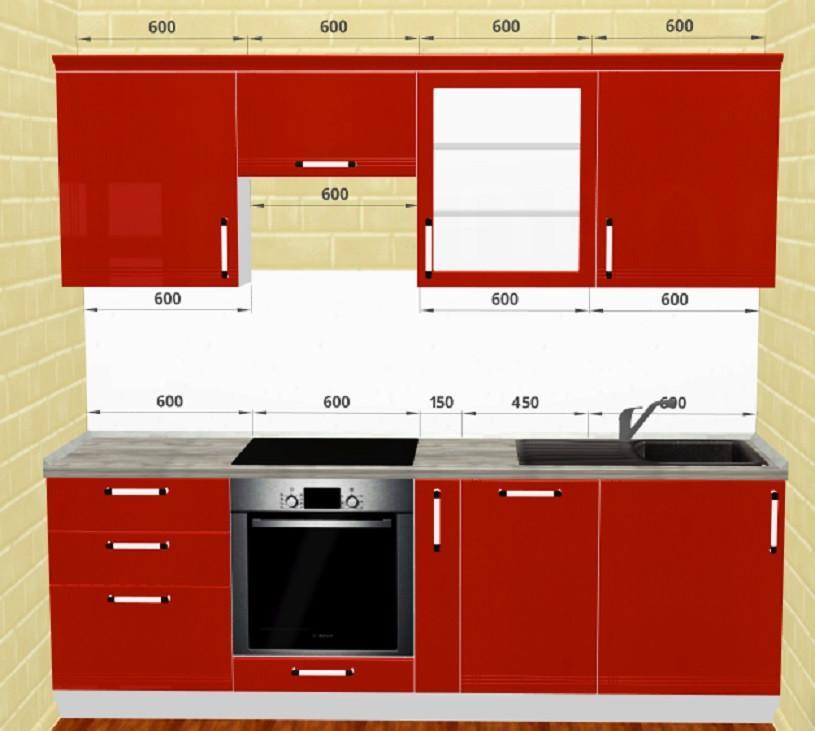 Кухонный гарнитур Классика 1800 (II категория)