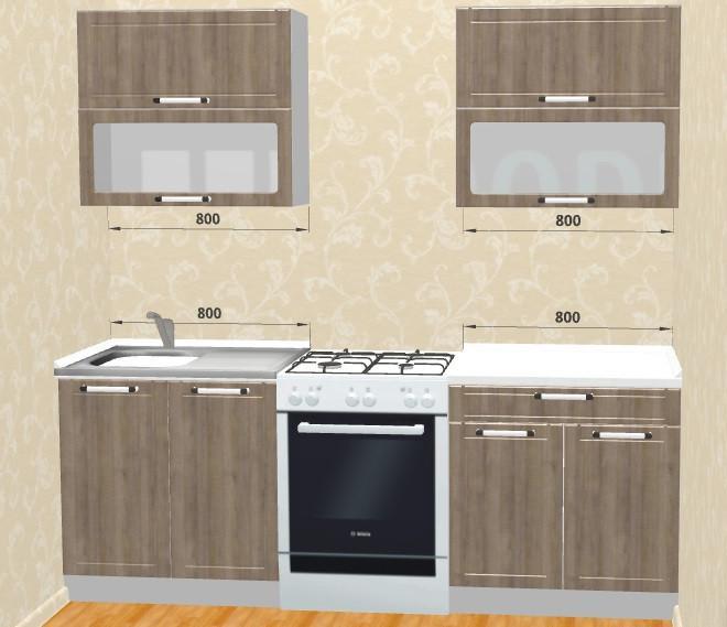 Кухонный гарнитур Трапеза Престиж 1600 (I кат)