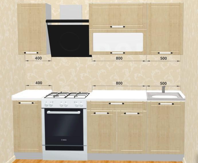 Кухонный гарнитур Трапеза Престиж 1700 (II кат)