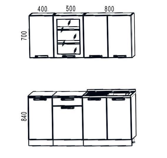 Кухонный гарнитур Трапеза Классика 1700В (I кат)