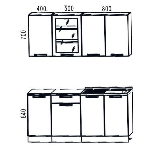 Кухонный гарнитур Трапеза Классика 1700В (II кат)
