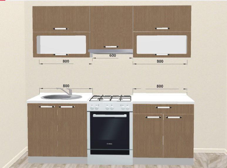 Кухонный гарнитур Симпл 2200 (II кат)