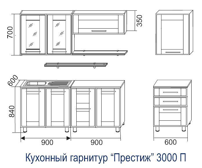 """Схема -графика  """"Вишивка хрестиком .  У нас Вы и 2 пасхальные, 4 занавески для кухни."""