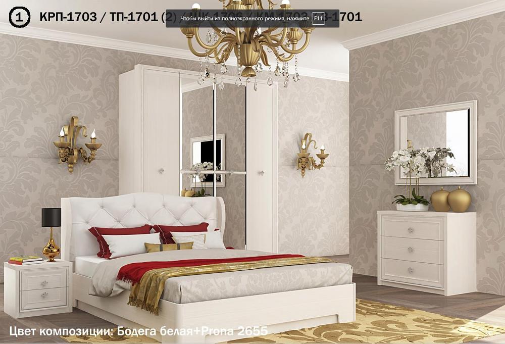 Спальня Santan Эйми