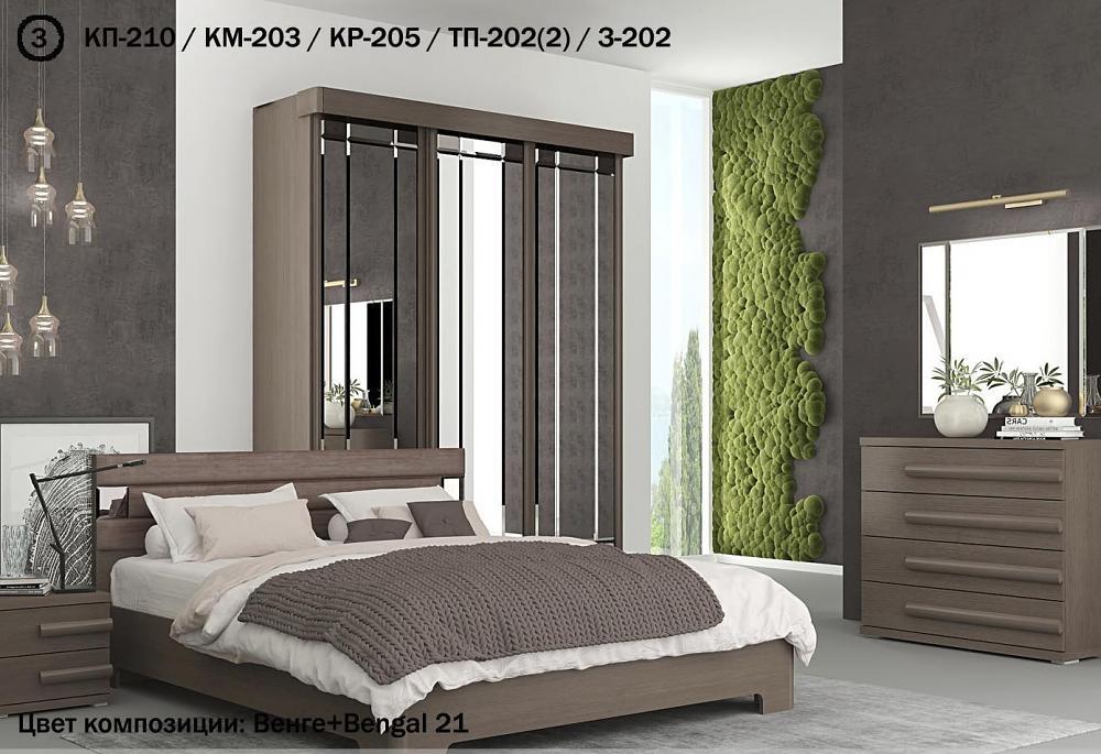 Спальня Santan Леонардо