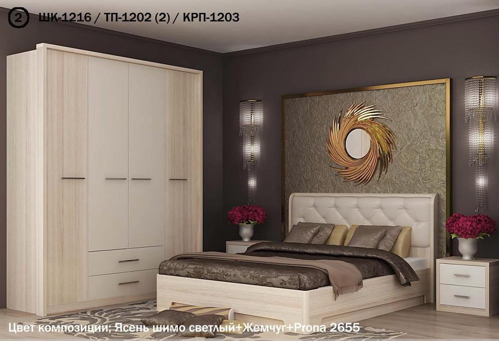 Спальня Santan Луна
