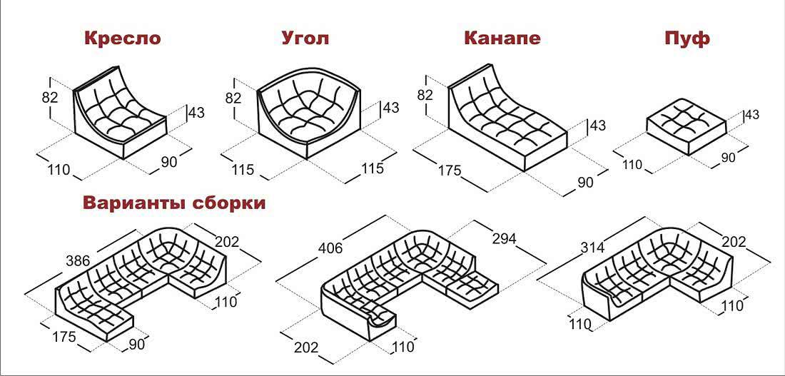 Купить диван трансформер Моск обл
