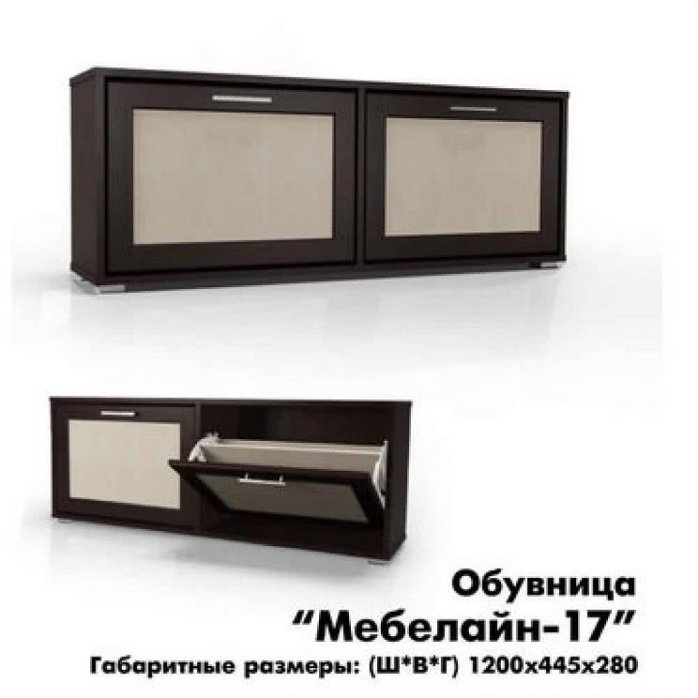 Обувница Мебелайн-17