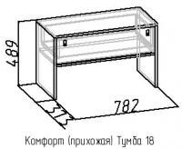 Тумба Глазов Комфорт, мод. 18