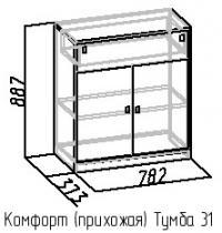 Тумба Глазов Комфорт, мод. 31