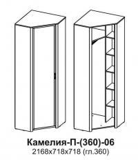 Шкаф угловой Santan Камелия П-(360)-06 ЛДСП