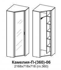 Шкаф угловой Santan Камелия П-(360)-06-З (зеркало)