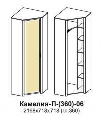Шкаф угловой Santan Камелия П-(360)-06-КЖ (кожа)