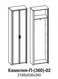 Шкаф двухдверный со штангой Santan Камелия П-(360)-02 (ЛДСП)