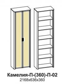 Шкаф двухдверный со штангой Santan Камелия П-(360)-02-КЖ (кожа)