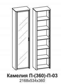 Шкаф-пенал с полками Santan Камелия П-(360)-П-03-З (зеркало)