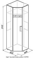 Hyper (прихожая) Шкаф угловой 2.Корпус