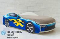Кровать-машина с подъемным механизмом Бондмобиль
