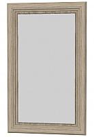 Зеркало ЗП1 Гарун