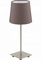 Лампа настольная Lauritz. арт. 92882 - Петербург