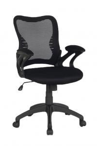 Кресло компьютерное College HLC-0758