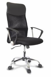 Компьютерный стул College XH-6101LX