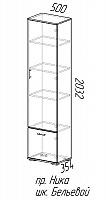 Шкаф бельевой Эра Ника (ШБ500)