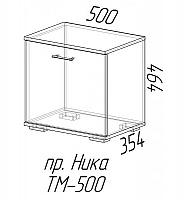 Тумба малая Эра Ника (ТМ500)