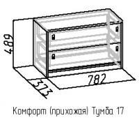 Тумба 17 Глазов Комфорт