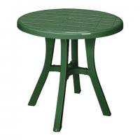 Пластиковый стол ЛетоЛюкс HM-510 TABLE ROYAL 80