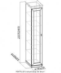 Шкаф для белья 1 Глазов Montpellier