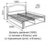 Кровать 160 Ижмебель Виктория, арт.05