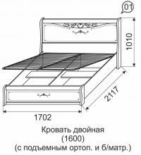 Кровать Арника Афродита 01 с подъемным механизмом (160)