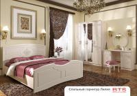 Мебель для спальни BTS