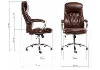 Кресло Woodville Rich коричневое